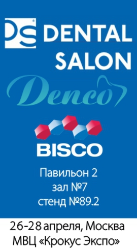 Dental Salon 2021